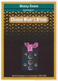 NEW CHINESES MISERS DREAM