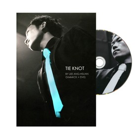 The Knot Azul By Lee Ang Hsuan D+