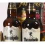 Cerveja Therezópolis Gold - Premium American Lager
