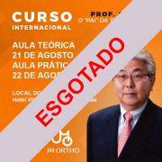 """CURSO INTERNACIONAL PROF. SHIRASU - O """"PAI"""" DA TÉCNICA GEAW TEORIA NO DIA 21/8 E PRÁTICA NO DIA 22/8"""