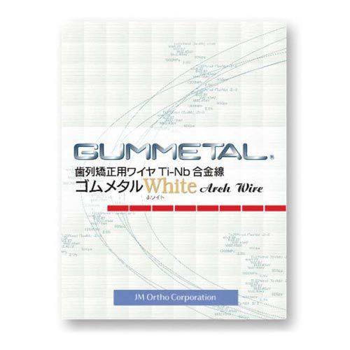 GUMMETAL Arco Unitário Formato Natural - Estético  - N&F Ortho Dental