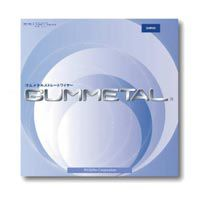GUMMETAL - Rolo  - N&F Ortho Dental