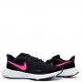 Tênis Nike Feminino WMNS Revolution 5 FA 21