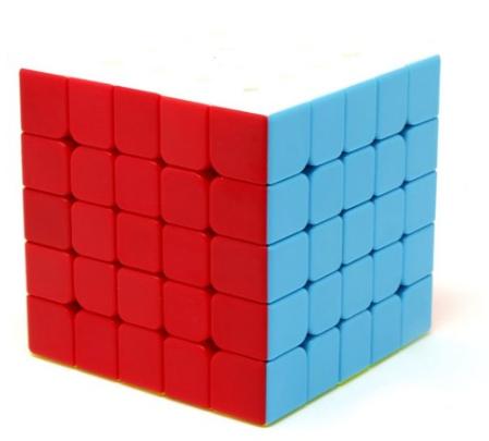 Cuber Pro 5 - Cubo Mágico