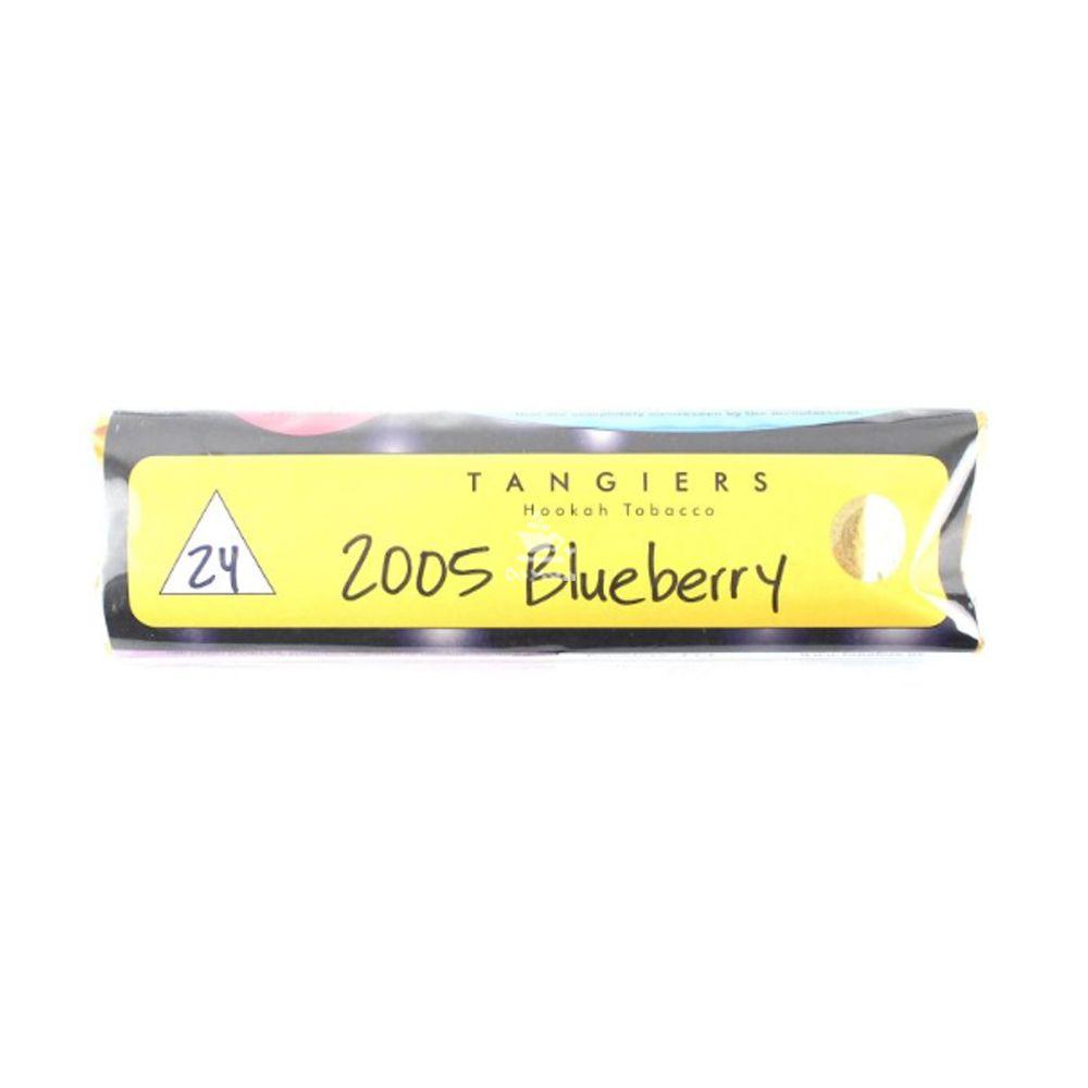 Essência Tangiers 2005 Blueberry