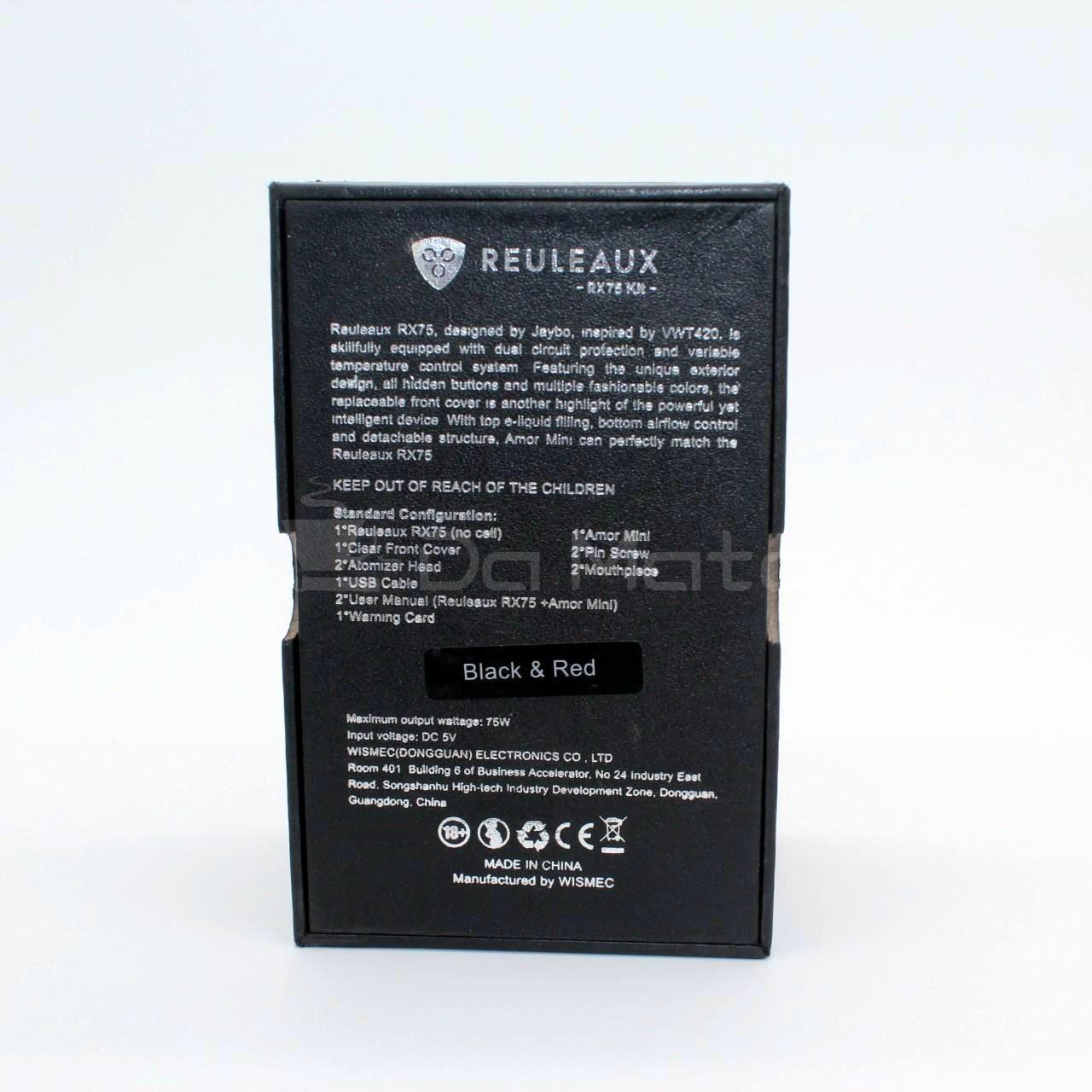 Reuleaux RX75