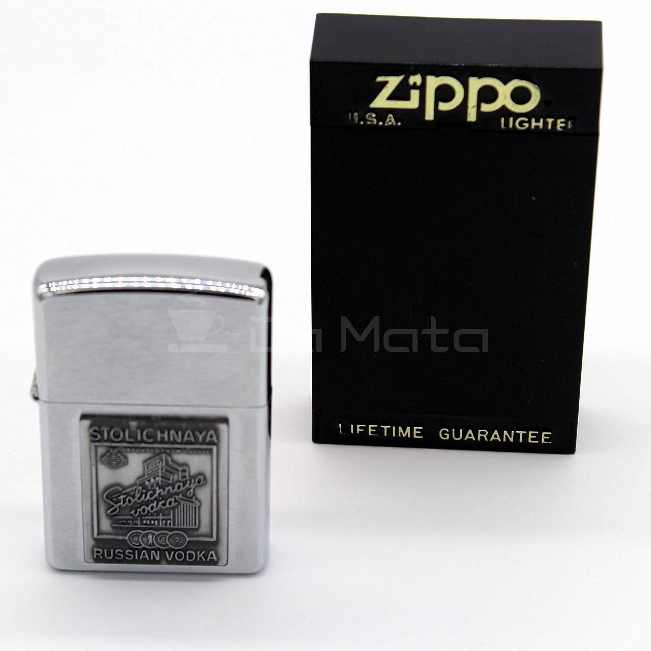 Zippo Vodka