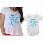 Camisetas Mãe e Filho Meu 1º Dia das Mães