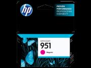 Cartucho HP 951 Magenta (CN051AB)  8ML