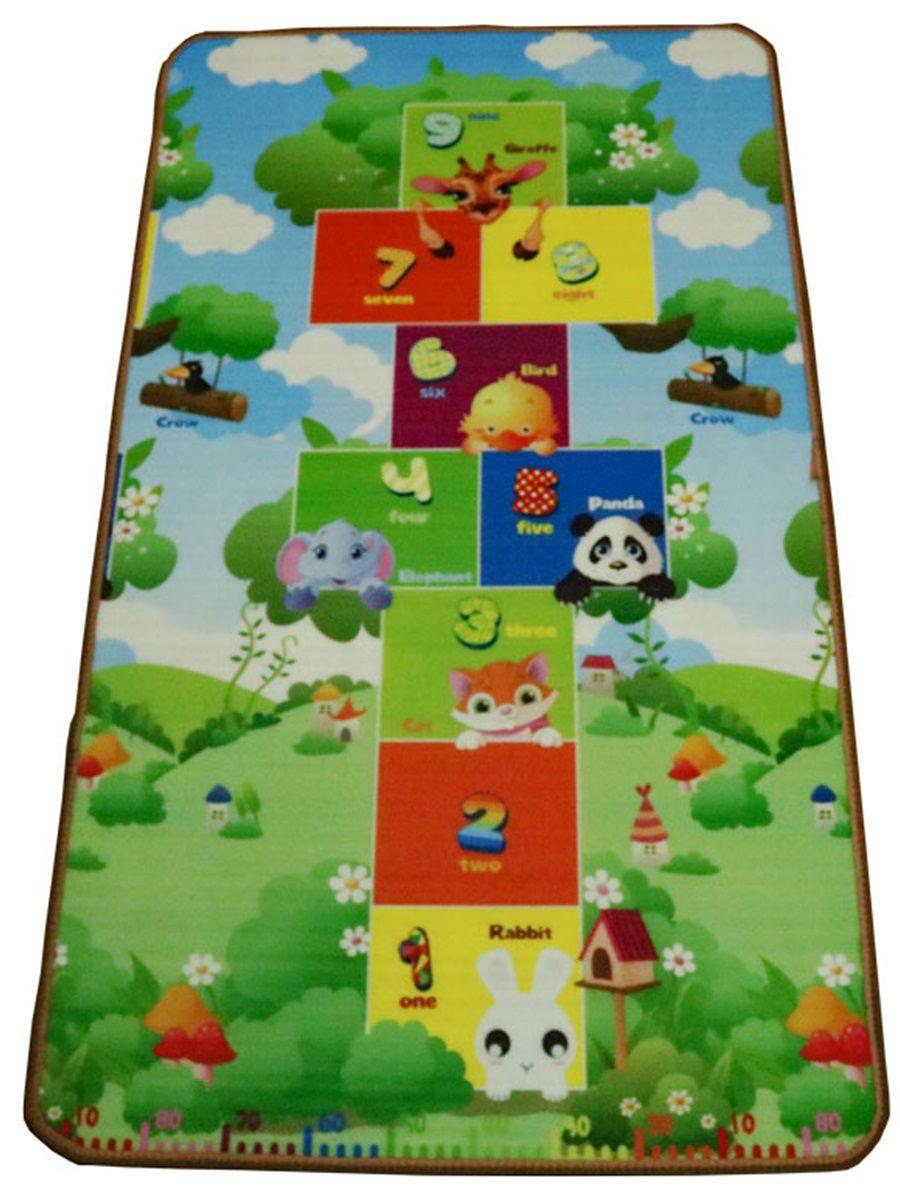 Kit 2 Tapete De Atividades Infantil C/ Bolsa 2,00x1,80m