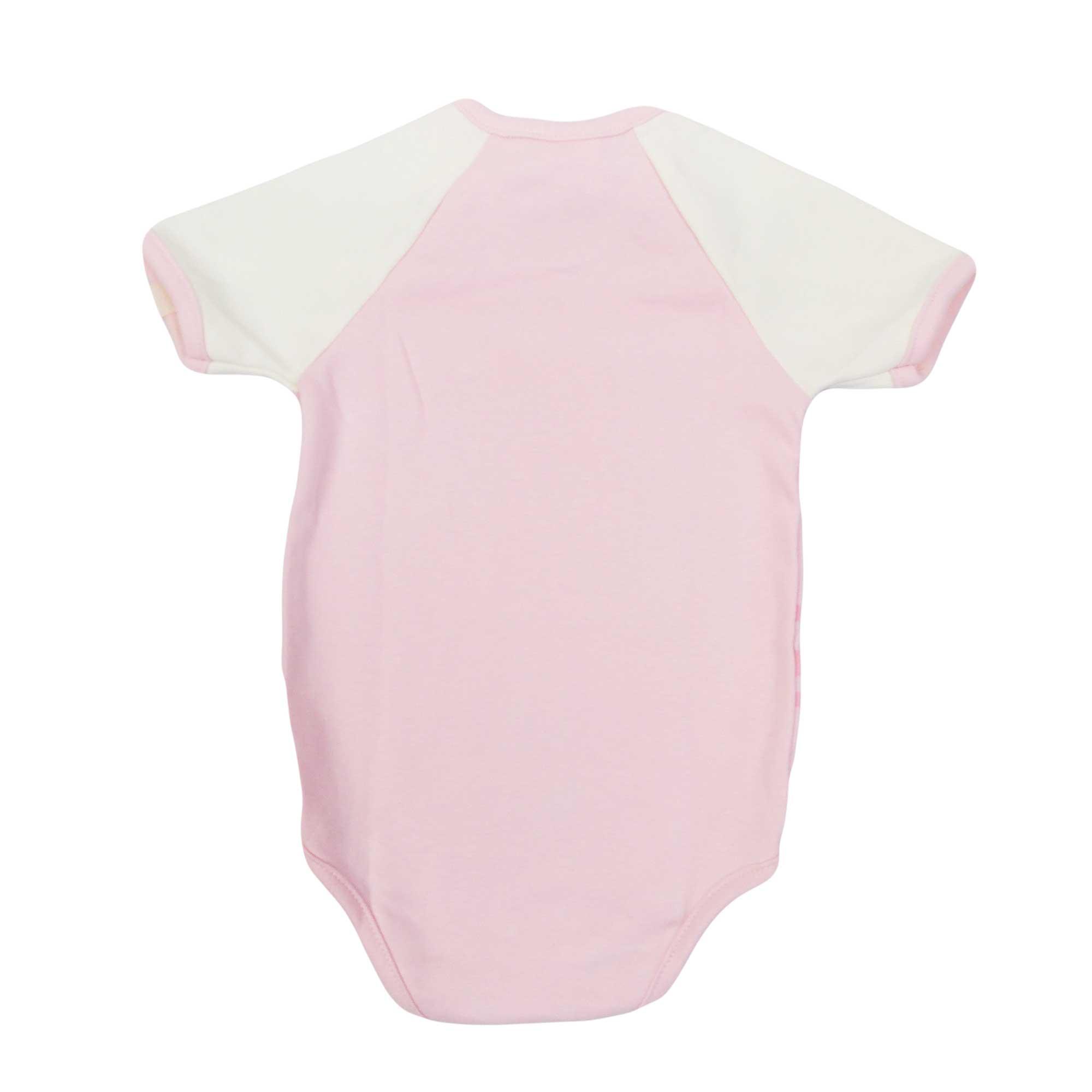 Body Bicho Molhado Bebê Manga Curta Estampado