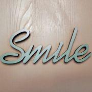 Letreiro MDF Smile Verde 8X20cm - Ella Baby Decor Collection