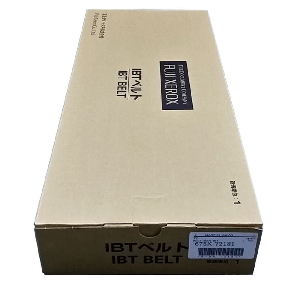 IBT Belt Original Xerox DC252/WC7655/WC7665/WC7675