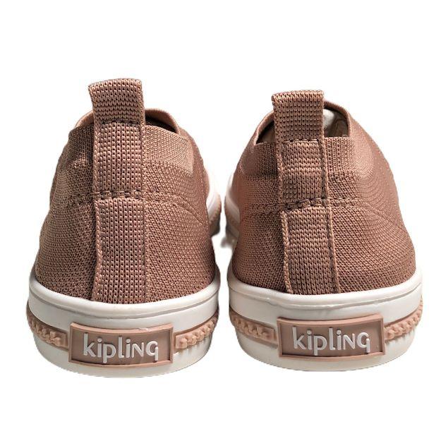 Tênis Feminino Knit Kipling Sophi Rose
