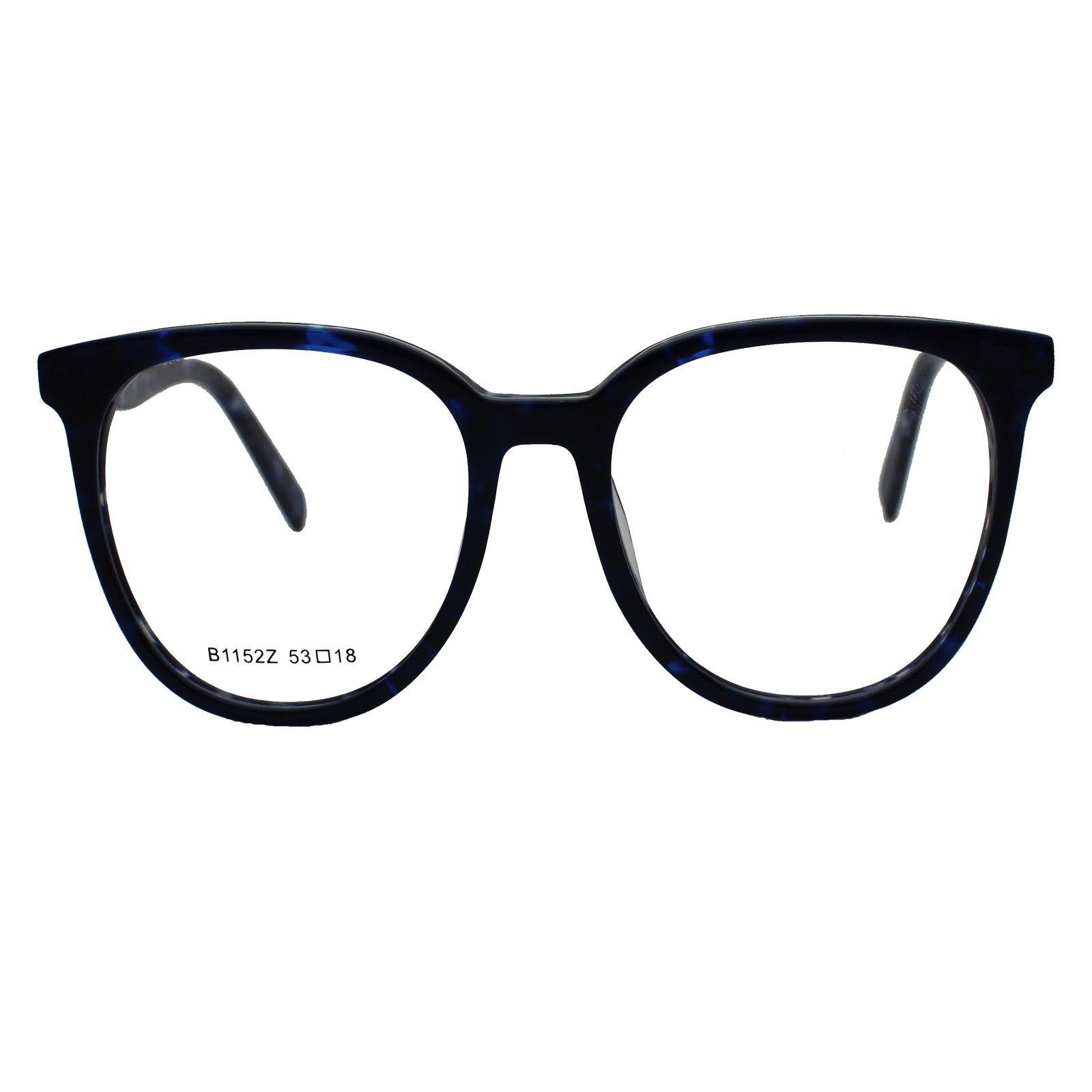 Armação para Óculos Díspar D1632 Grande Azul