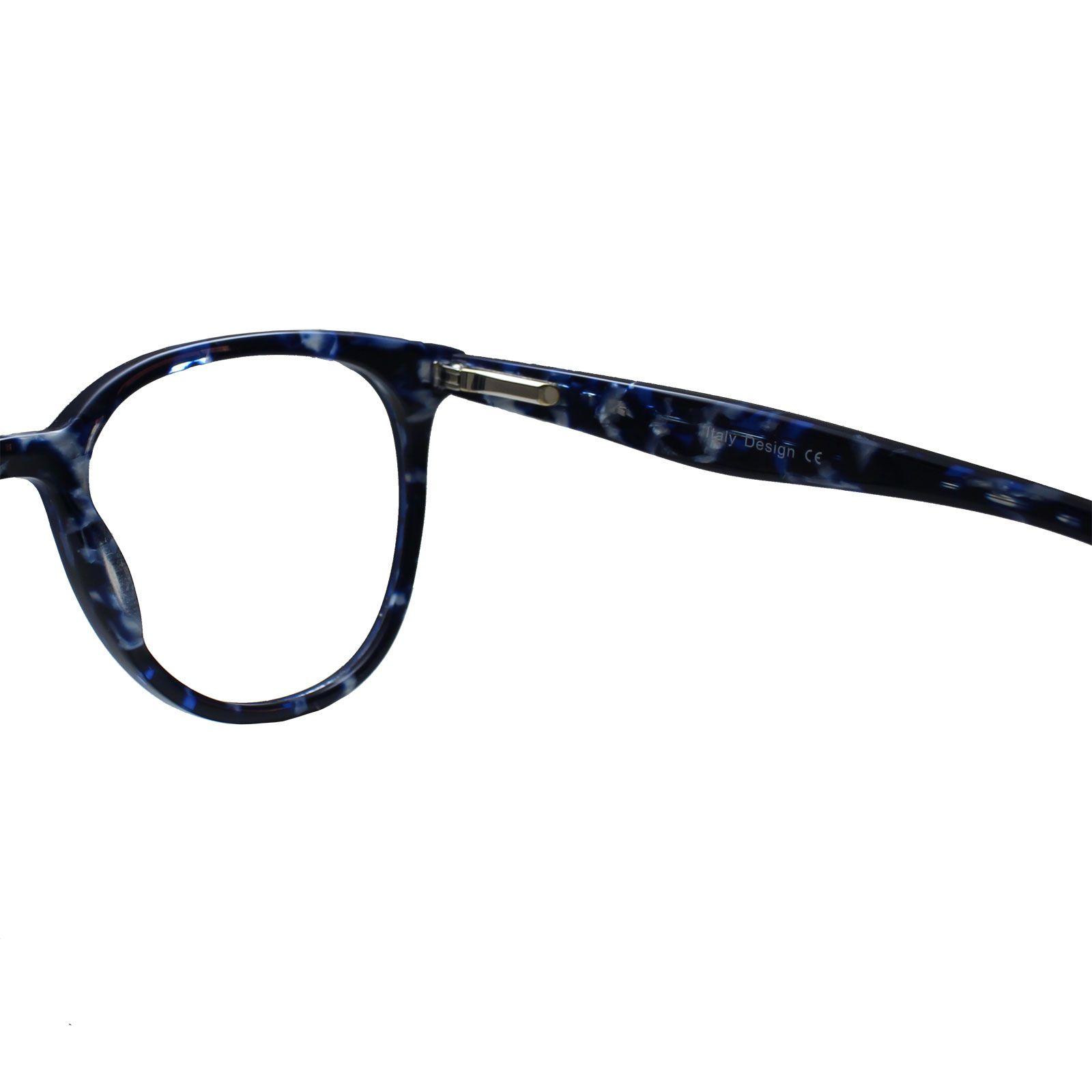 Armação para Óculos Díspar D1632 Azul