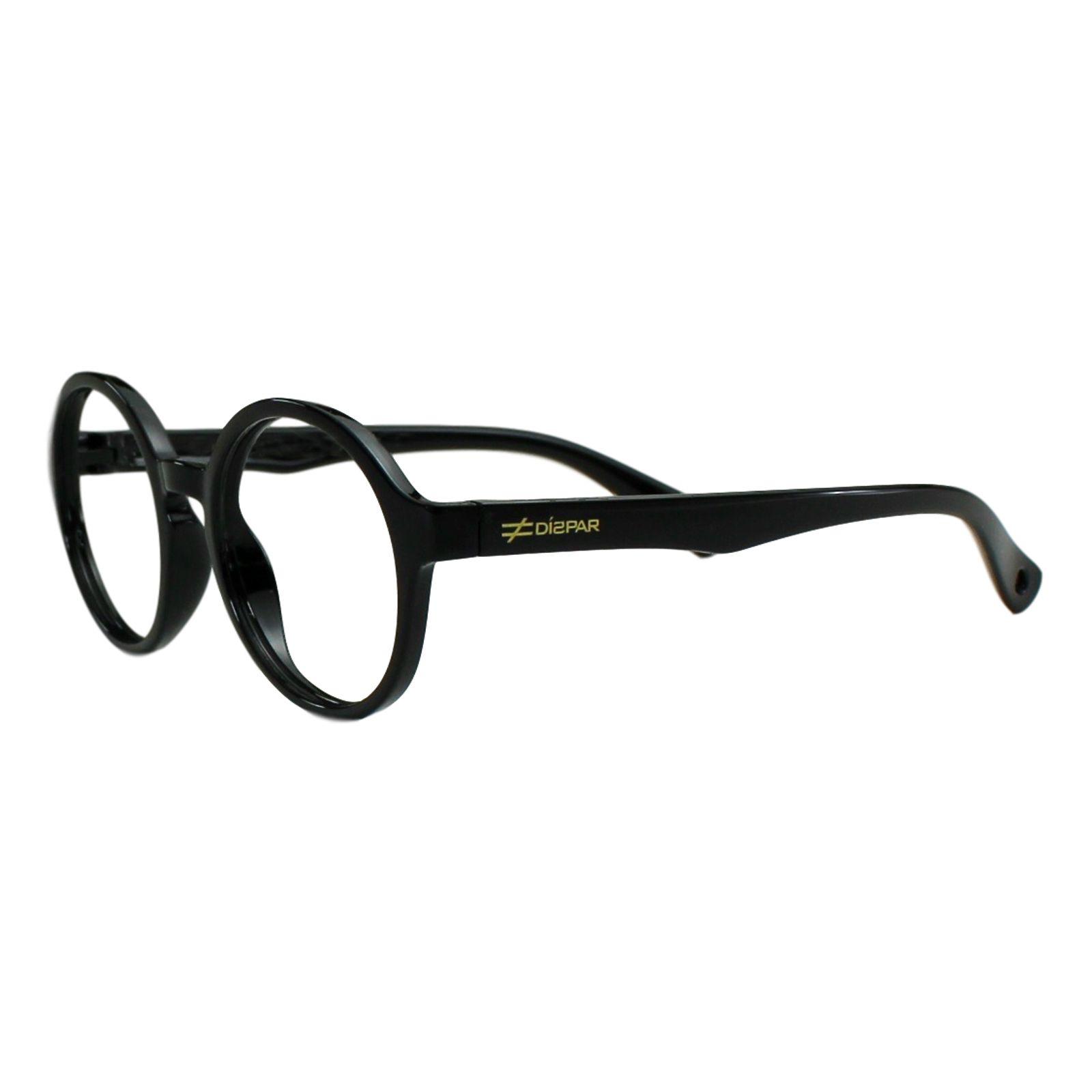 Armação para Óculos Díspar ID1959 infantil Flexível Idade 6 a 9 anos -  Preto - Díspar ... f8605f1947