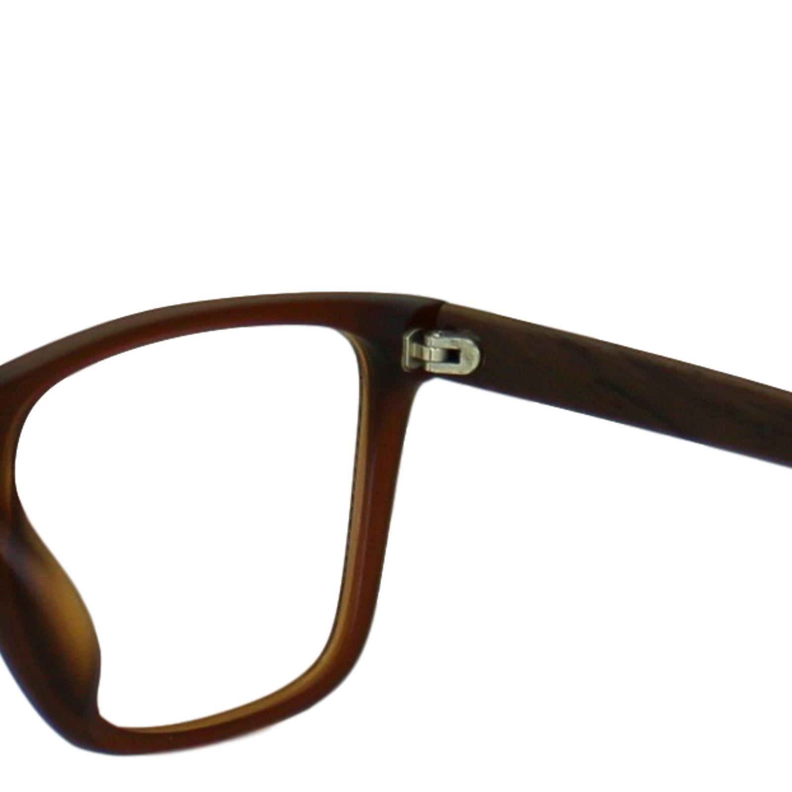 Armação para Óculos Díspar D1886 Marrom