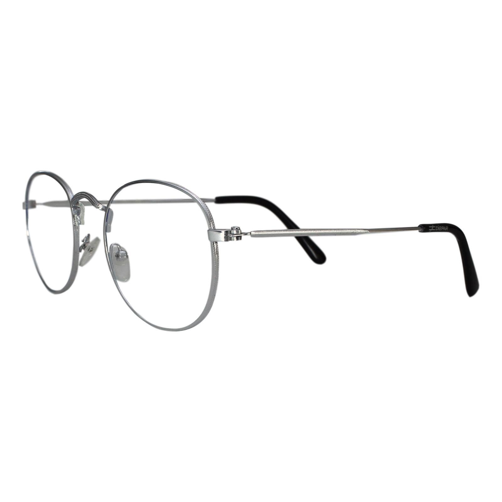 Armação para Óculos Díspar D1647 Redondo Prata