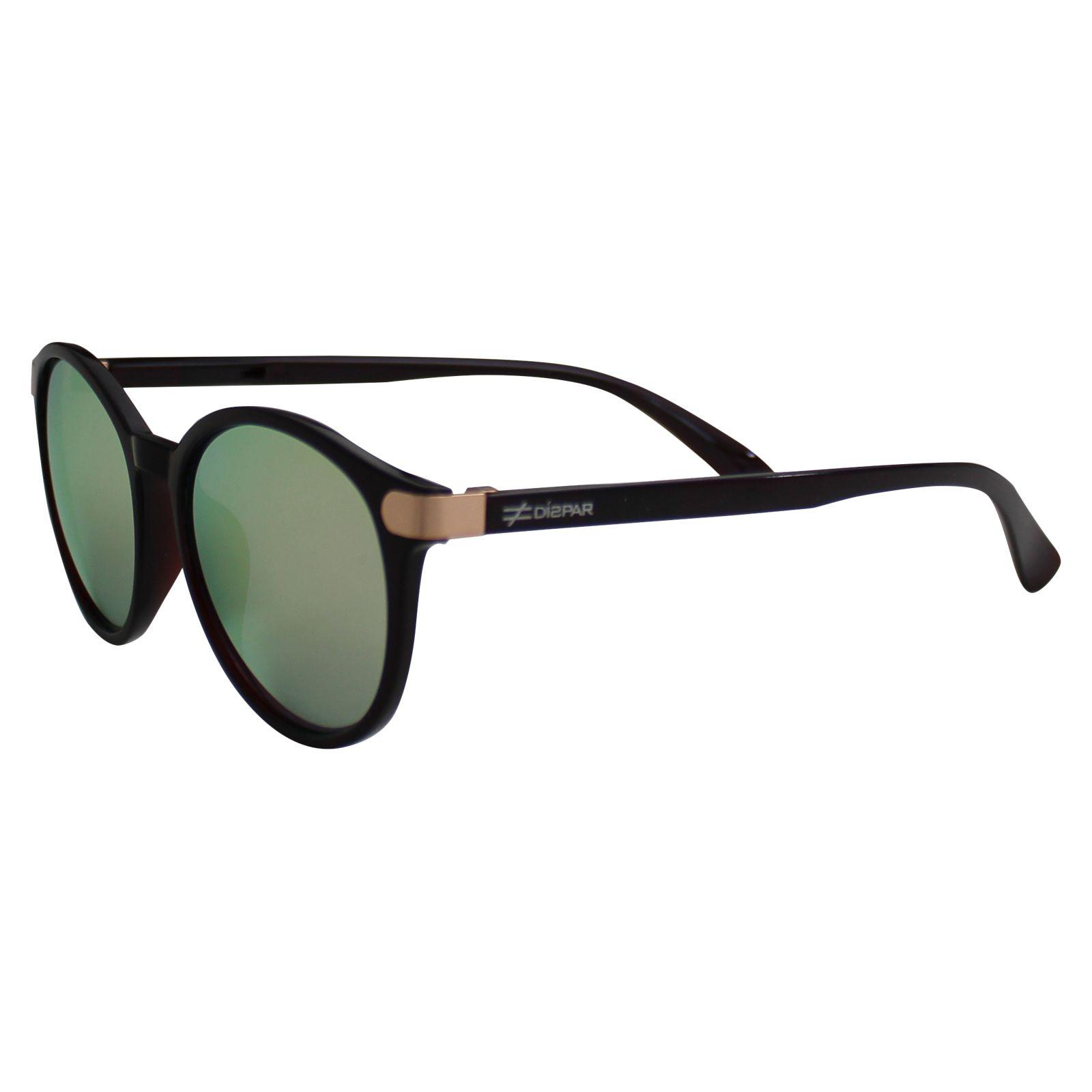 Óculos De Sol Díspar D1855 Marrom