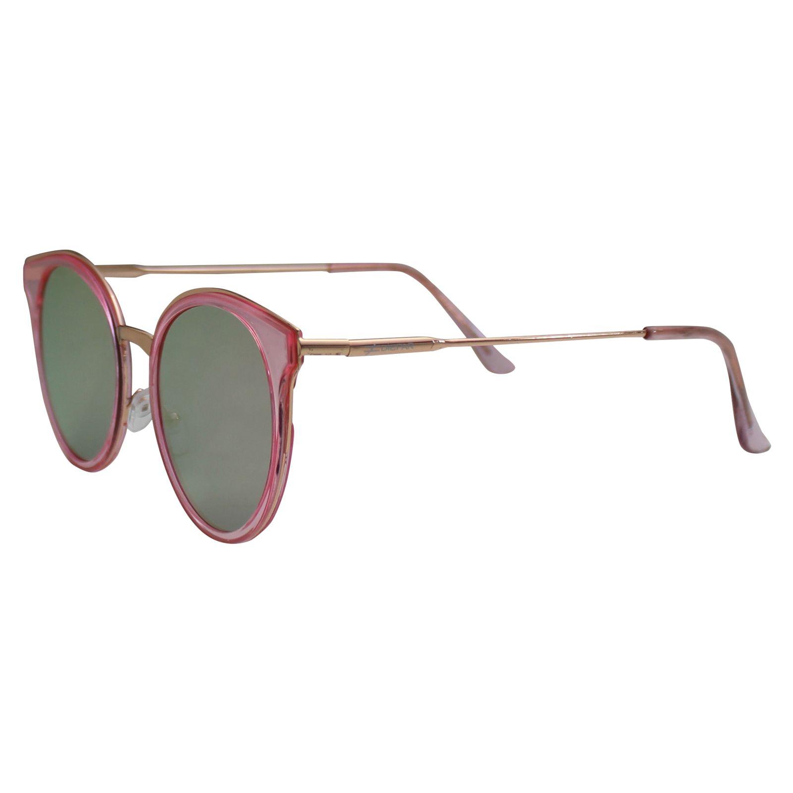 Óculos De Sol Díspar D1864 Rosa Espelhado