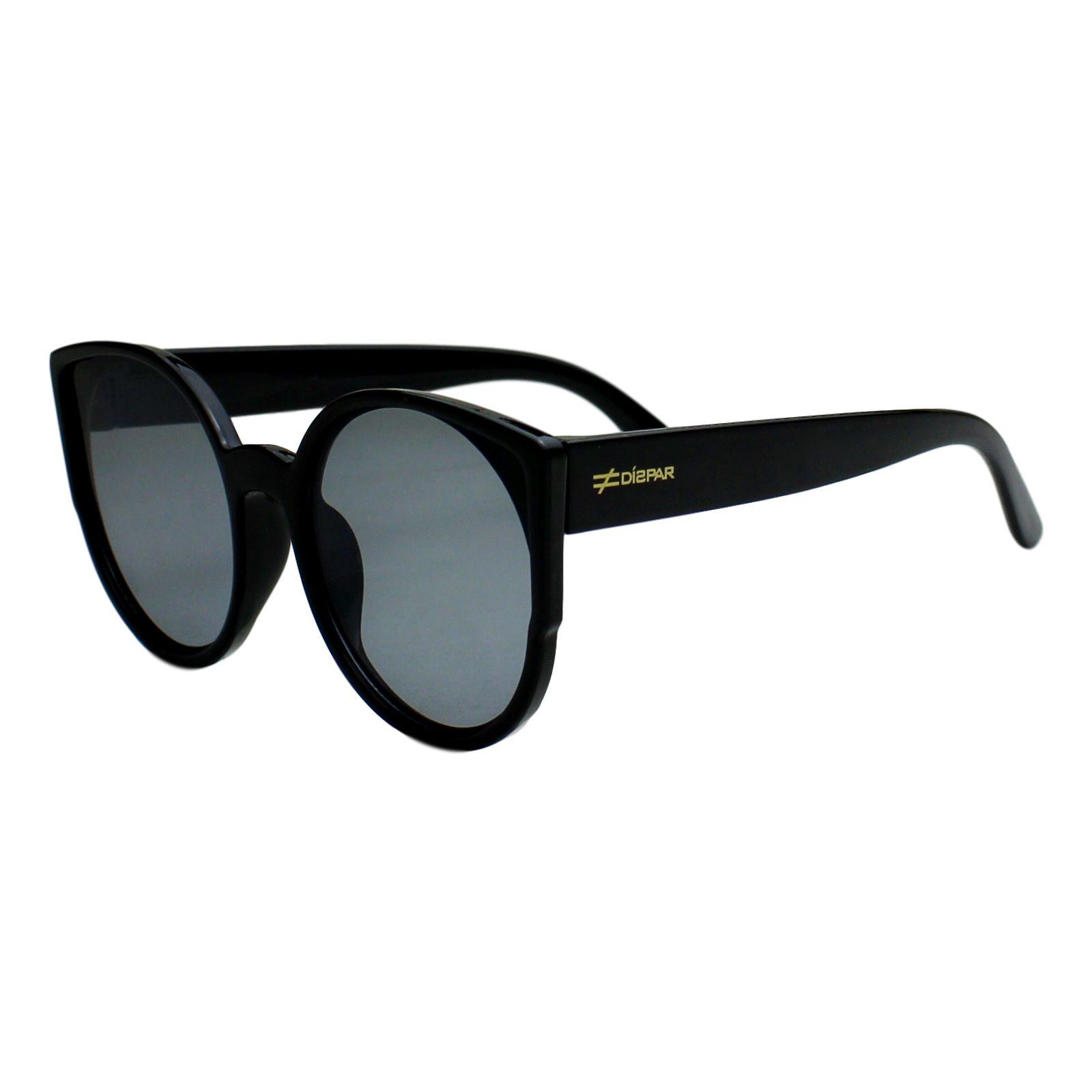 Óculos de Sol Díspar ID1895 infantil idade 9 a 12 anos Preto