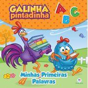 GALINHA PINTADINHA-MINHAS PRIMEIRAS PALAVRAS