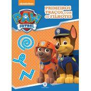 PATRULHA CANINA- PRIMEIROS TRAÇOS COM OS FILHOTES