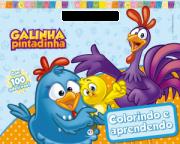 GALINHA PINTADINHA - COLORINDO E APRENDENDO