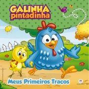 GALINHA PINTADINHA-MEUS PRIMEIROS TRAÇOS