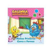MINHAS PRIMEIRAS CORES E FORMAS GALINHA PINTADINHA