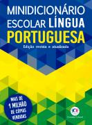 MINI DICIONÁRIO ESCOLAR LÍNGUA PORTUGUESA