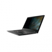 LENOVO 13.3 PRIVACY FILTER FROM 3M - 4XJ0N23167