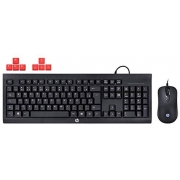 Teclado e Mouse Gamer HP