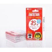 Pelicula Nintendo 3Ds XL / New 3ds XL