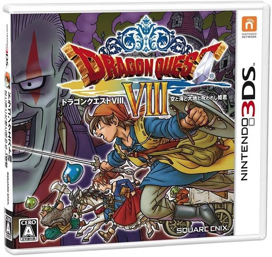 Dragon Quest VIII: Journey of the Cursed King - 3Ds