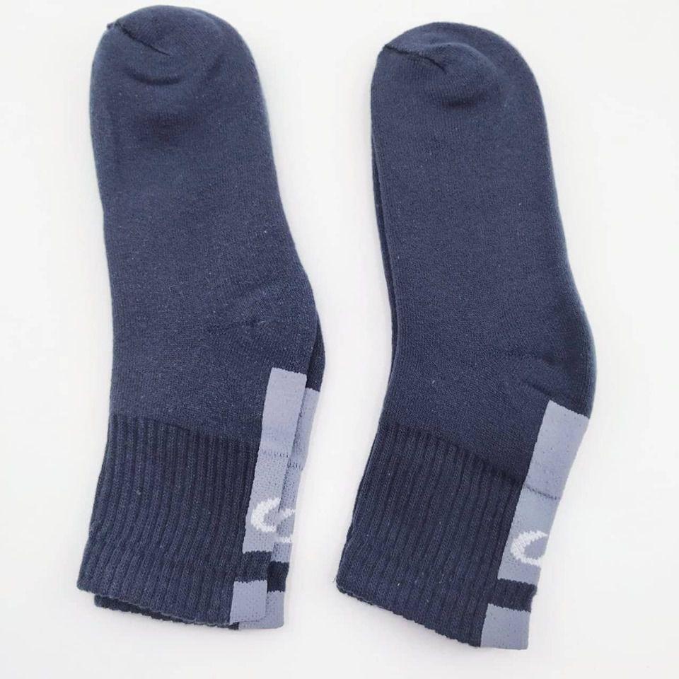 Meia Pegada Sport Socks Kit Com 2 Pares Masc Ad 1003-01
