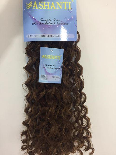 Pop Curl