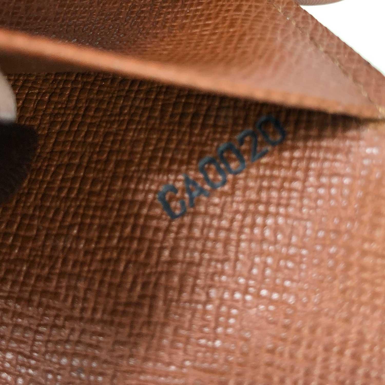 Album de Fotos Louis Vuitton Monograma