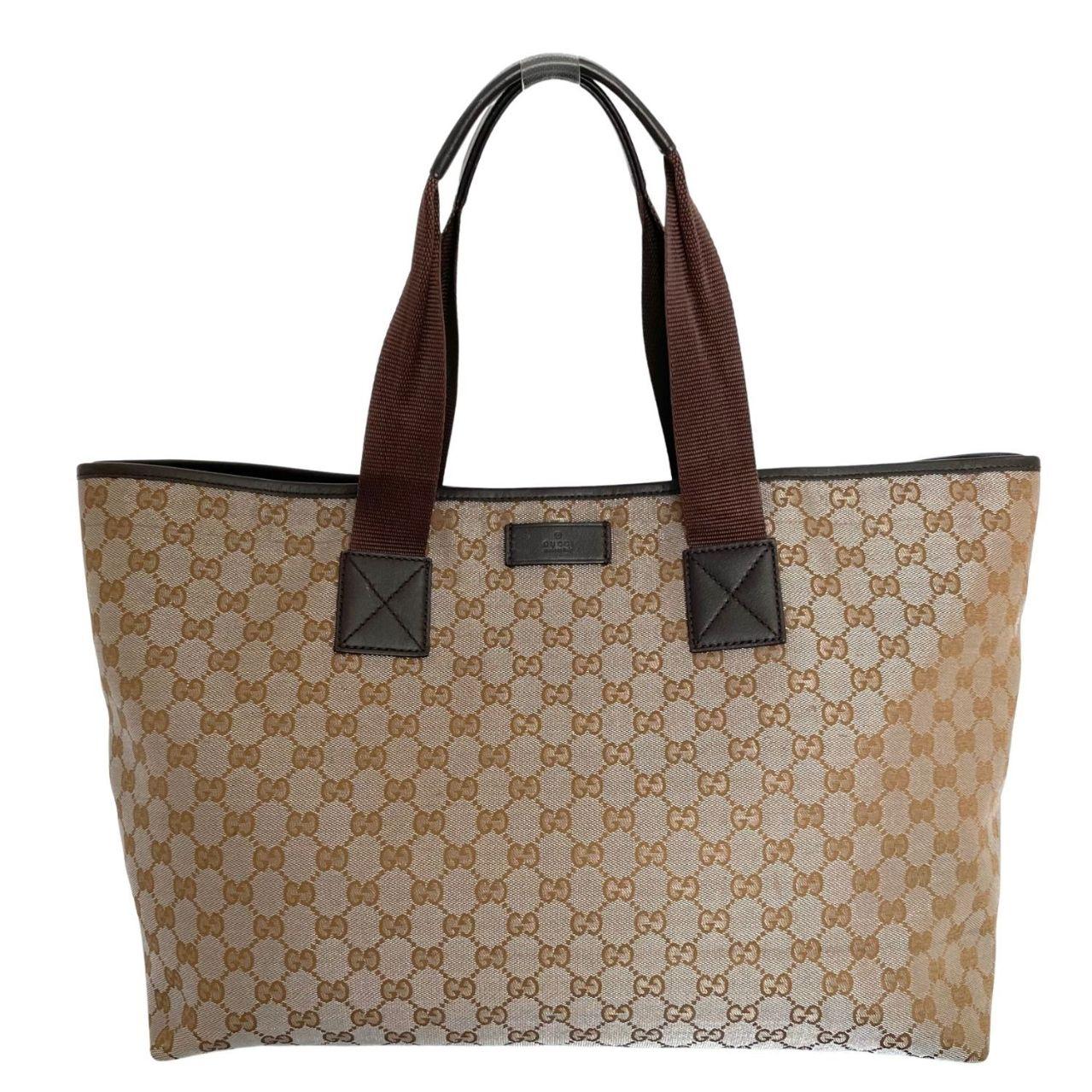 Bolsa Gucci GG Supreme Monograma