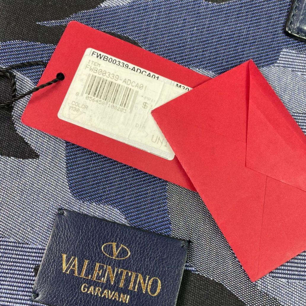Bolsa Valentino Rockstud Tote Camuflada