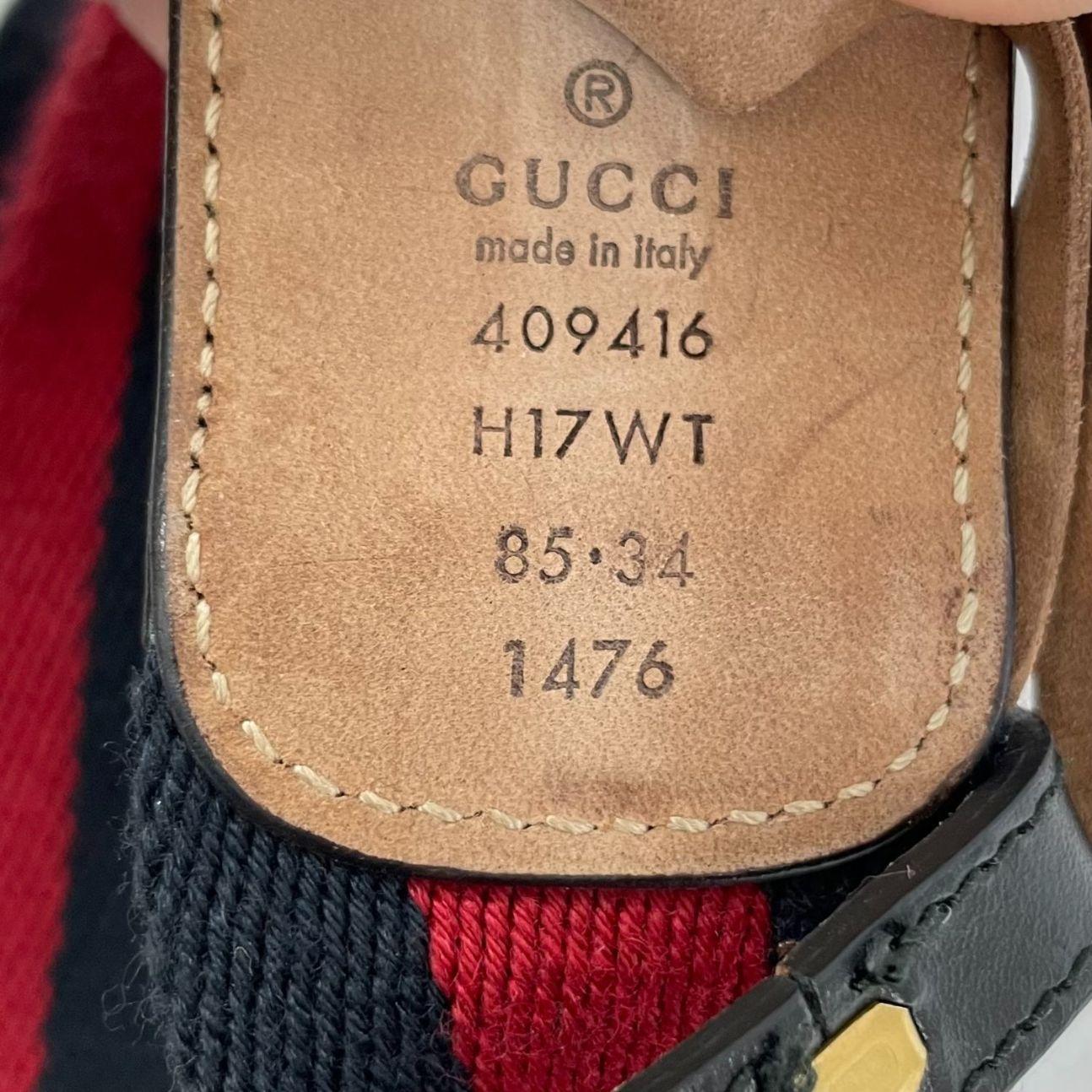 Cinto Gucci Interlocking G Vintage Web