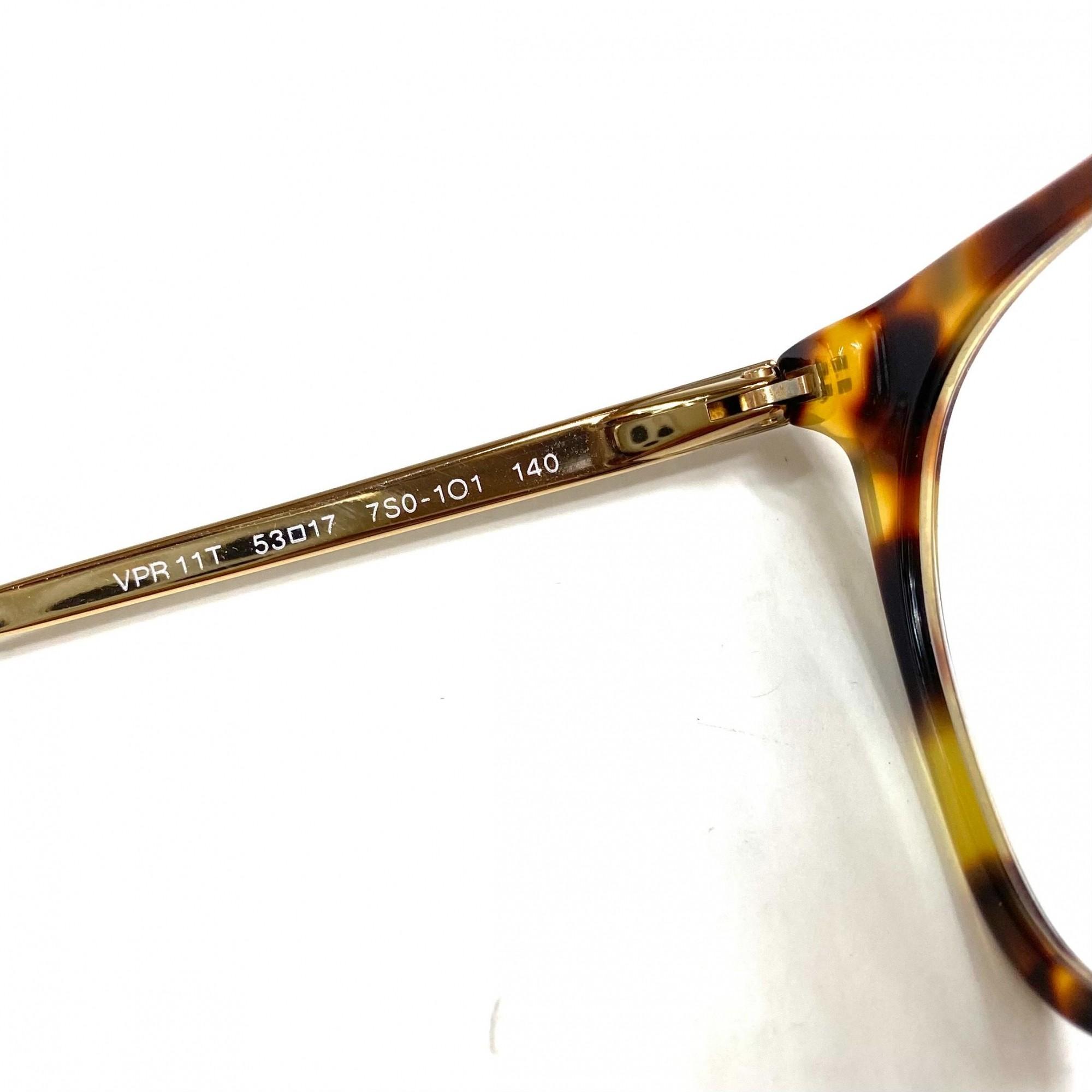 Óculos Prada VPR11T Tartaruga