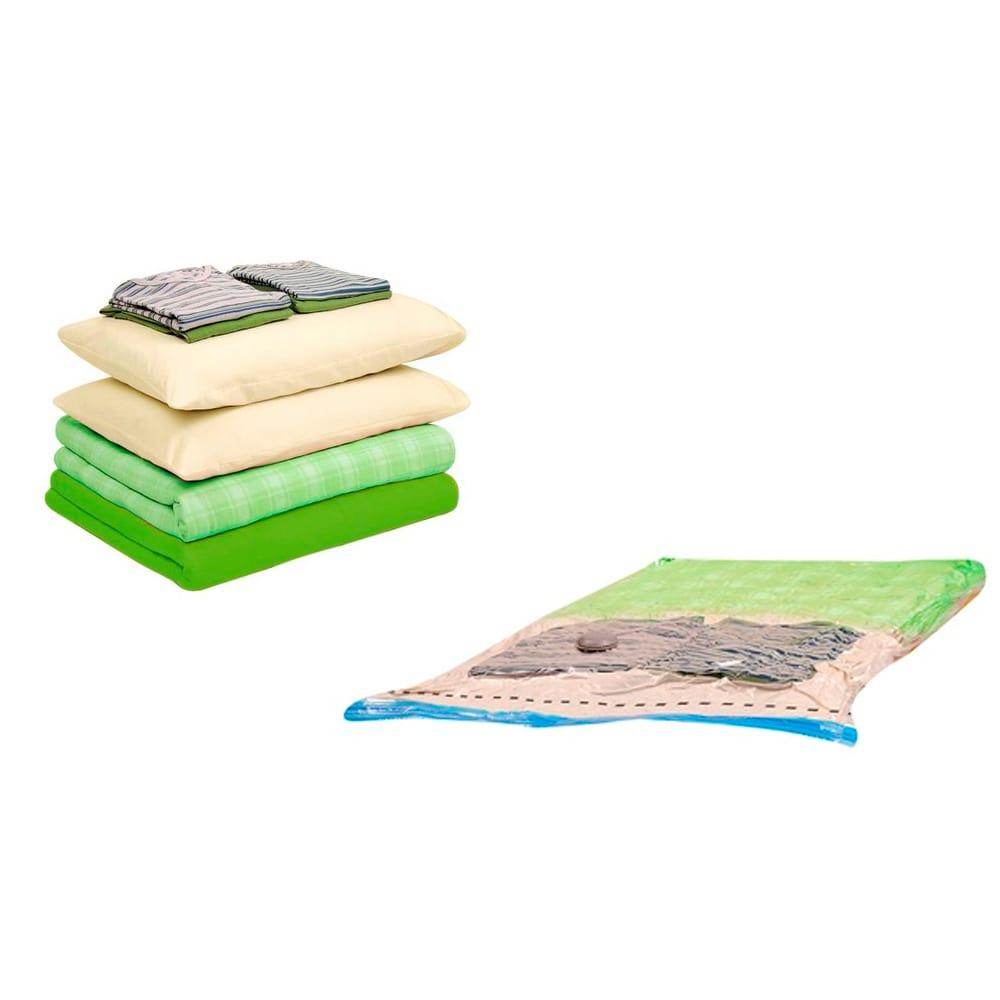 Bolsa Plastica Smart Bag Para Compactar Roupas Ideal Viagens - Médio 60cm x 80cm