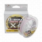 LINHA MULTIFILAMENTO YGK G-SOUL UPGRADE X4  200m. - 20 LIBRAS (0,18mm)