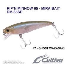 ISCA OWNER CULTIVA MIRA BAIT 65 SP (SUSPENDING) COR 47 - 6,5cm. 6g.
