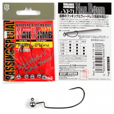 ANZOL JIG HEAD DECOY NAIL BOMB - VJ-71 - CARTELA