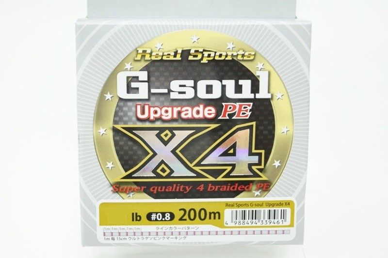 LINHA MULTIFILAMENTO YGK G-SOUL UPGRADE X4 200m. - 35 LIBRAS (0,27mm)
