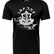 Camiseta Militar Estampada Israel Defense Forces - Preto