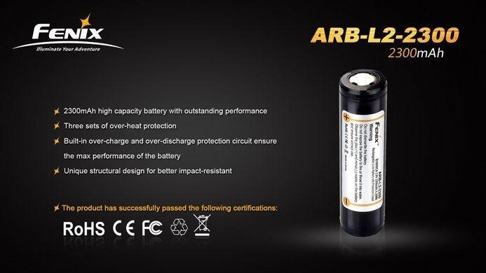 Bateria Fenix 18650 -2300 mAh